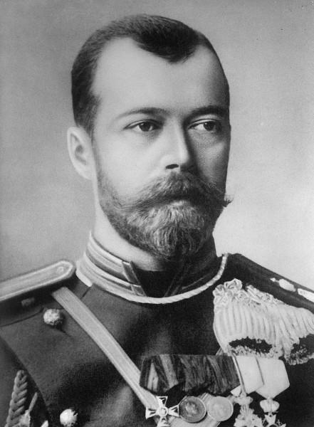 Nicolau II era o czar russo no começo do século XX.[1]
