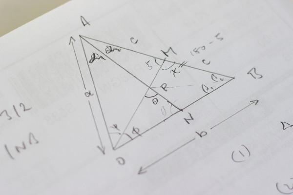 O baricentro é um ponto notável do triângulo.