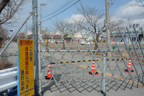 Muitas áreas atingidas pela radiação permanecem desabitadas.