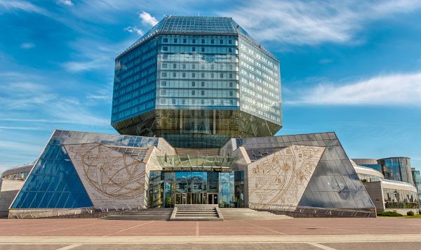 Biblioteca Nacional da Bielorrússia, em Minsk.[2]