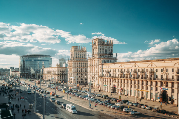 Portão de Minsk, na capital bielorrussa.[1]