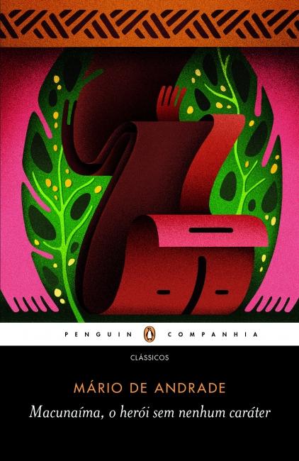 """Capa do livro """"Macunaíma"""", de Mário de Andrade, publicado pela editora Companhia das Letras.[1]"""