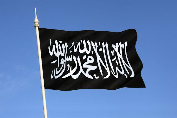 A Al-Qaeda é uma organização fundamentalista que adota práticas terroristas e surgiu na década de 1980.