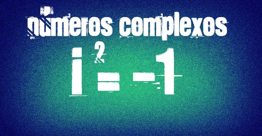 Aprenda como utilizar o i².