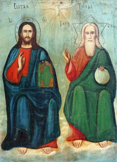 A heresia do arianismo se caracterizou por apresentar uma interpretação sobre a Trindade Santa (Pai, Filho e Espírito) contrária à ortodoxia