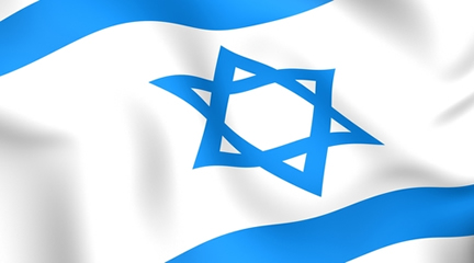 Israel, diferentemente de alguns países do Oriente Médio, é um país industrializado, desenvolvido e autossuficiente no abastecimento de alimentos