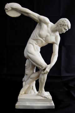 O Discóbolo de Mirón é o símbolo da Educação Física por representar um atleta perfeito