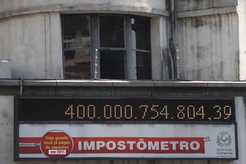 Impostômetro, uma ferramenta para o cidadão conhecer quanto de tributo já foi arrecadado.