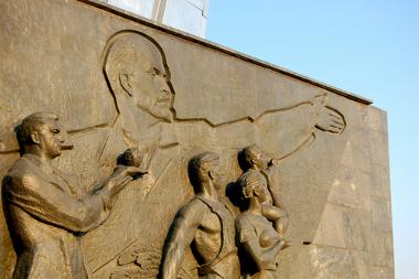 Monumento a Lenin, no Parque Gorky, Moscou, Rússia