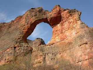 """""""Pedra Furada"""", no Parque Nacional da Serra da Capivara, Piauí"""