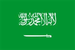 Bandeira da Arábia Saudita.