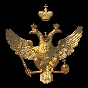 A águia de duas cabeças, olhando para os dois lados do mundo, demonstra o interesse da monarquia absolutista russa em unir ocidente e oriente