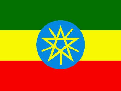 Bandeira da Etiópia.