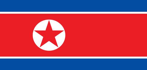 Bandeira da Coréia do Norte.