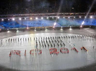 A 5º Edição dos jogos Mundiais Militares ocorreu na Cidade do Rio de Janeiro