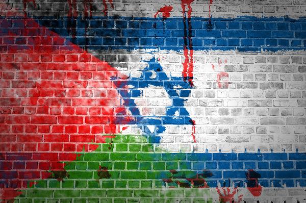 Ao longo do século XX, diversas guerras foram travadas entre Israel e diferentes nações árabes