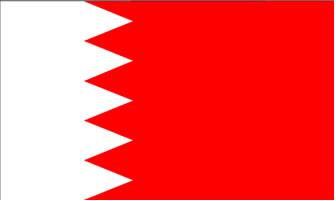 Bandeira do Barein