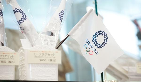 As Olimpíadas Tóquio 2020 terão a presença de mais de 11 mil atletas de 204 países.