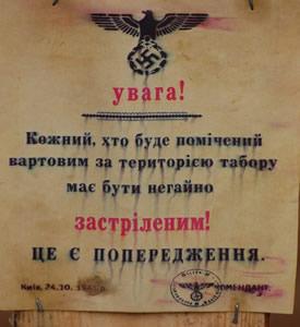 Réplica de cartaz nazista na Ucrânia, delimitando áreas de locomoção