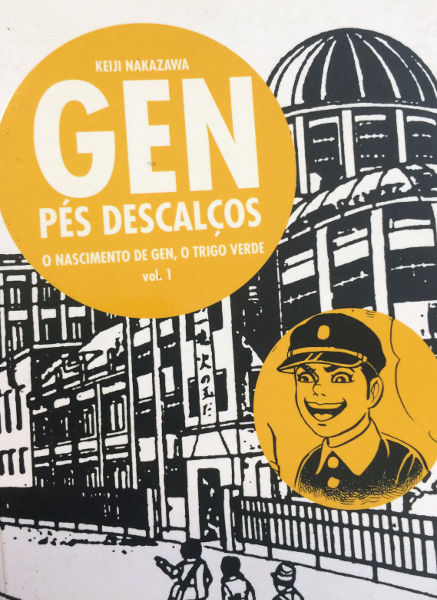 Capa da edição brasileira de Gen Pés Descalços. A obra foi publicada integralmente pela Editora Conrad