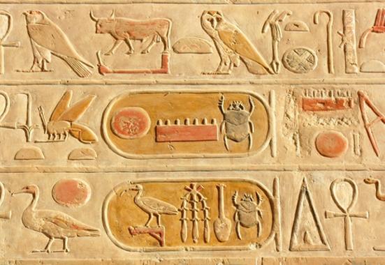 Pictogramas de hieróglifos egípcios