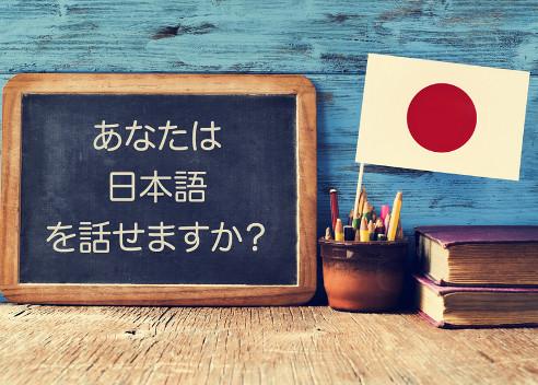 Curso de japonês ganha destaque por conta da Olimpíada de Tóquio 2020