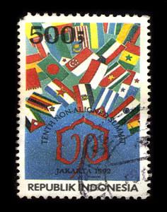 Selo da República da Indonésia celebrando o décimo encontro dos Países Não Alinhados.*