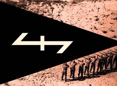 Símbolo da guerrilha nazista que resistiu à eminente vitória das nações aliadas no fim da Segunda Guerra.