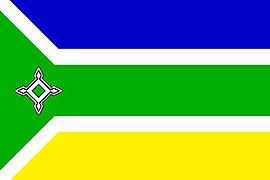 Bandeira do Amapá.