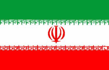 Bandeira da República Islâmica do Irã.