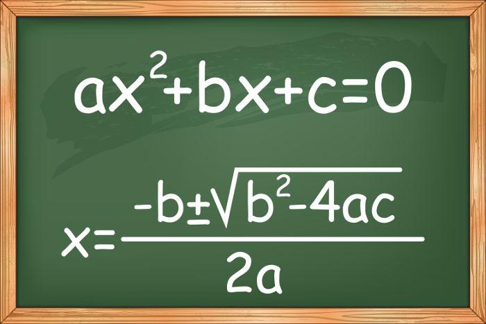 Equação do segundo grau e método resolutivo de Bhaskara