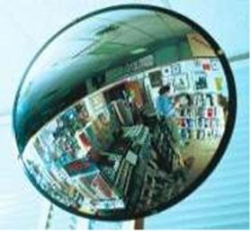 Exemplo prático do uso de um espelho convexo