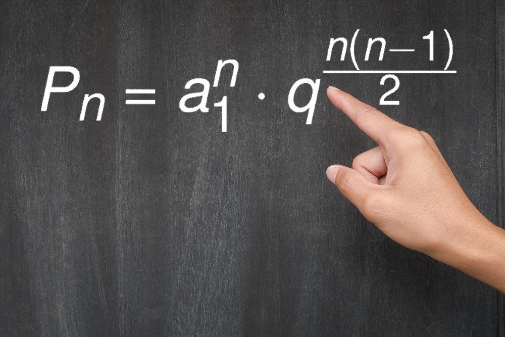 Fórmula usada para calcular o produto dos termos de uma PG.
