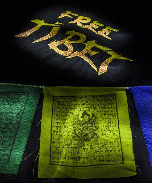 Movimento pela libertação do Tibete do domínio chines