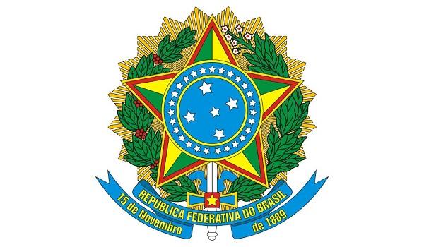 O Brasão de Armas é um dos símbolos nacionais e foi adotado com a Proclamação da República, que aconteceu em 1889.*