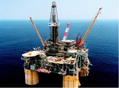 Imagem de plataforma marítima