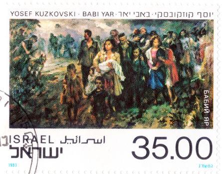 Selo israelense da década de 1980 em memória às vítimas de Babi Yar*