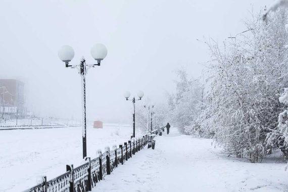 Yakutsky, a cidade mais fria do mundo, localizada na Sibéria, Rússia