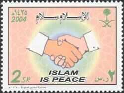 A religião islâmica tem atraído a atenção do mundo pelo modo de agir de seus seguidores, especialmente no Oriente Médio