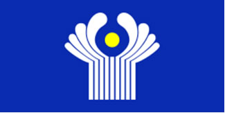 Símbolo da CEI