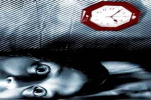 Na insônia familiar fatal, a pessoa perde, progressivamente, a capacidade de dormir