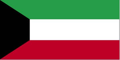 Bandeira do Kuwait