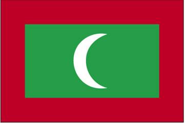 Bandeira das Maldivas