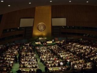ONU: um órgão de caráter internacional