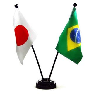 A língua japonesa e o português
