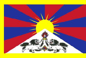 Bandeira da Região Autônoma do Tibete