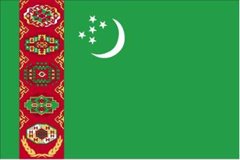 Bandeira do Turcomenistão