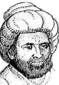 Desenvolvedor dos símbolos e o sistema numérico indo-arábico.