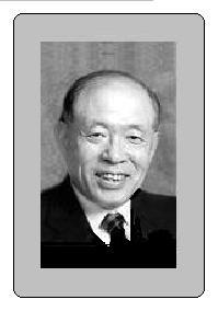Ryoji Noyori, um dos ganhadores do Prêmio Nobel de Química (2001)