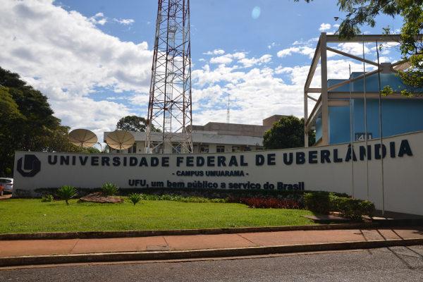 Campus Umuarama, em Uberlândia/MG. Crédito da Foto: Milton Santos/UFU